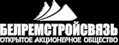"""ОАО """"Белремстройсвязь"""""""
